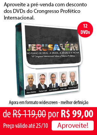 DVDs do Congresso 2014