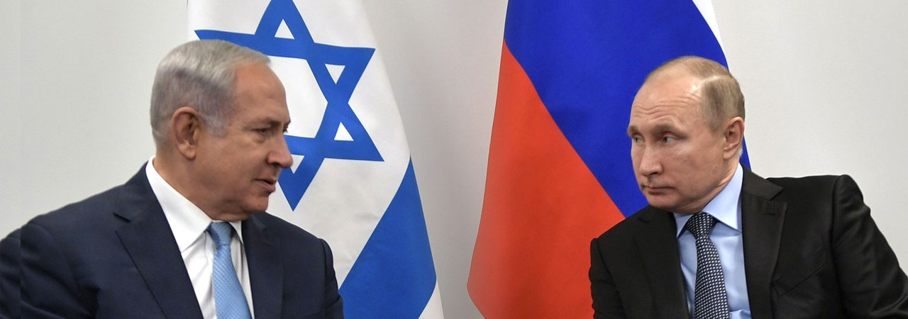Israel e Rússia concordam em fortalecer sua coordenação militar na Síria